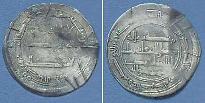 Иудейские монеты, отчеканенные в Хазарии