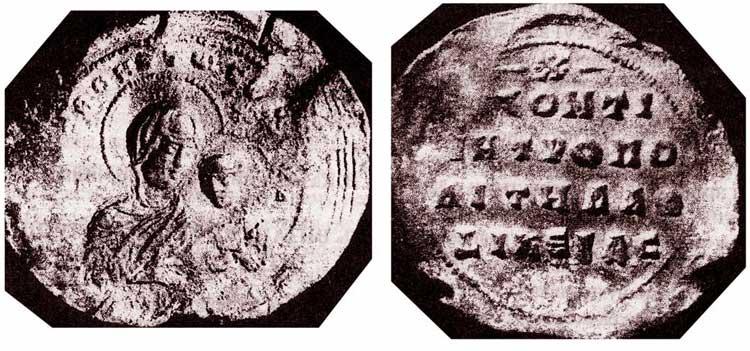 Печать Леона, митрополита Лаодикеи