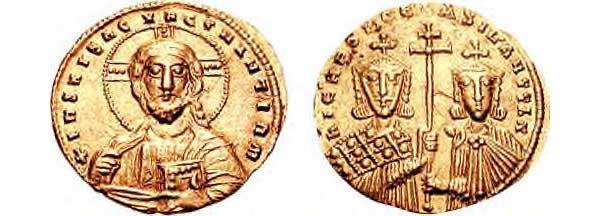 Номисма Никифора II и Василия II