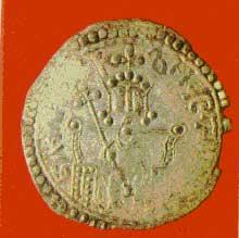Сребреник Владимира I СвятославичаАверс