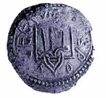 Сребреник Владимира I СвятославичаРеверс