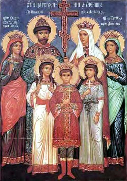 Современная икона св. царственных мучеников