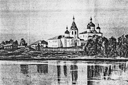 Вид Кийского Крестного монастыря из книги XIX в.