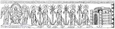 Мозаика церкви св. Цецилии в Риме