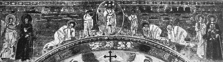 Мозаика триумфальной арки церкви святых Нерея и Ахиллея в Риме