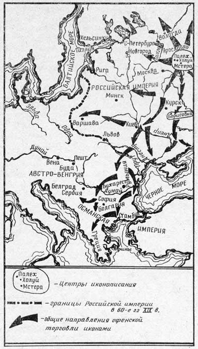 Карта общих направлений офенских торговых потоков на Балканы в XVIII — начале XXв.