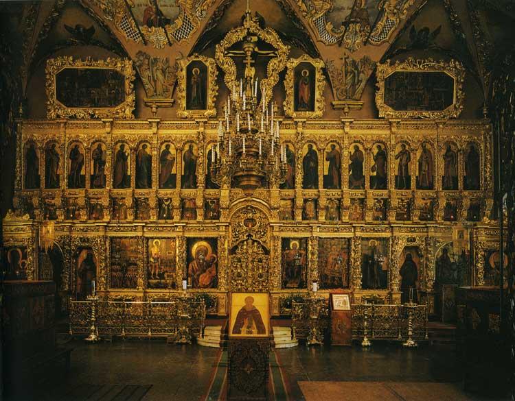 Церковь преподобного Сергия Радонежского. Иконостас (XVIIв.)