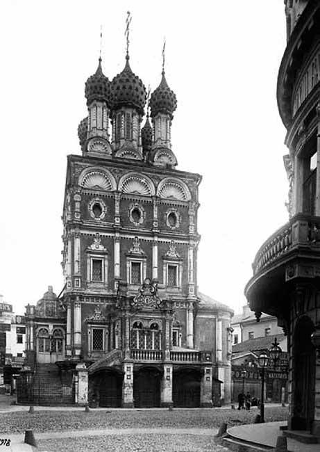 Церковь Николы «Большой Крест» в Москве. 1680–1688Фотография И.Ф.Барщевского. 1882–1896