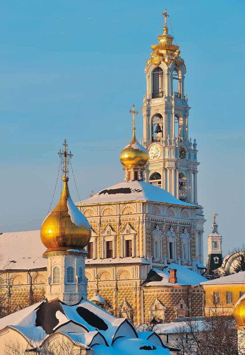 Вид на трапезную палату с церковью во имя преподобного Сергия Радонежского с юго-востокаФотография. 2013
