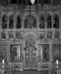 Иконостас церкви во имя святого прп. Сергия Радонежского СТСЛФрагмент: центральная часть. Фото 1990-х гг.